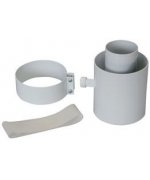 Коаксиальный комплект для слива конденсата