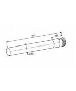 Концевая труба 80 мм