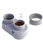 Адаптер для подключения раздельных труб-антиоблединительное исполнение